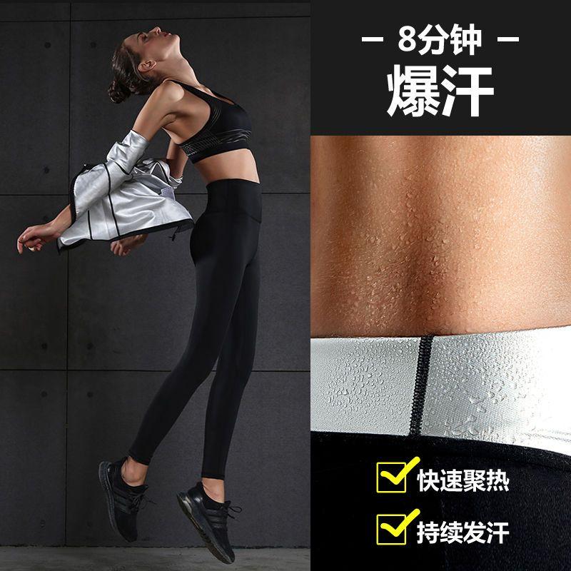 五倍爆汗高腰健身收腹裤女跑步运动瑜伽暴汗提臀塑身安全女短裤