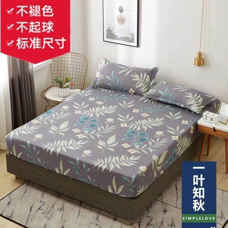 【不褪色不起球】防滑床笠单件床罩棕垫席梦思保护套床单枕套床罩