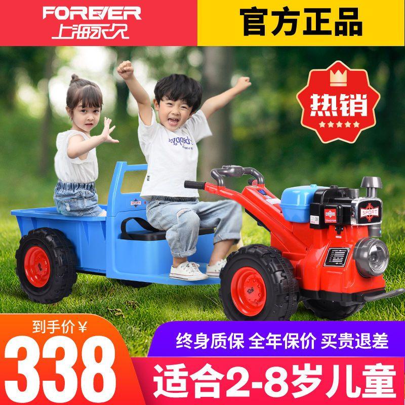 永久儿童电动四轮拖拉机男女宝宝小孩2-12岁玩具可坐可载人可充电