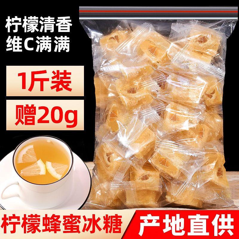 柠檬片泡茶泡水冻干柠檬片独立包蜂蜜柠檬茶花草茶90g起水果茶