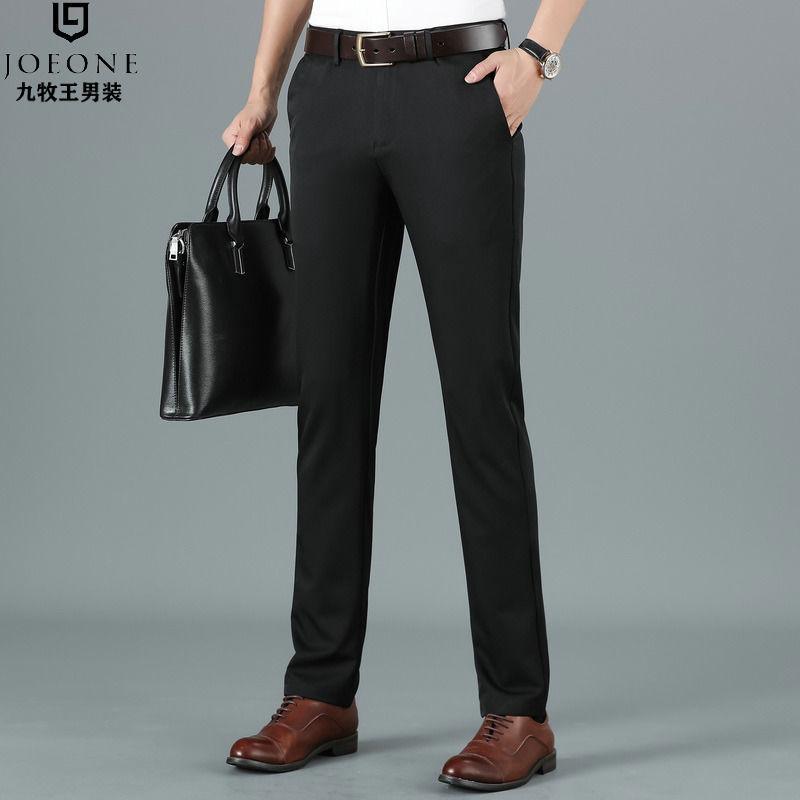 九牧王休闲裤男士新款韩版潮流修身时尚商务