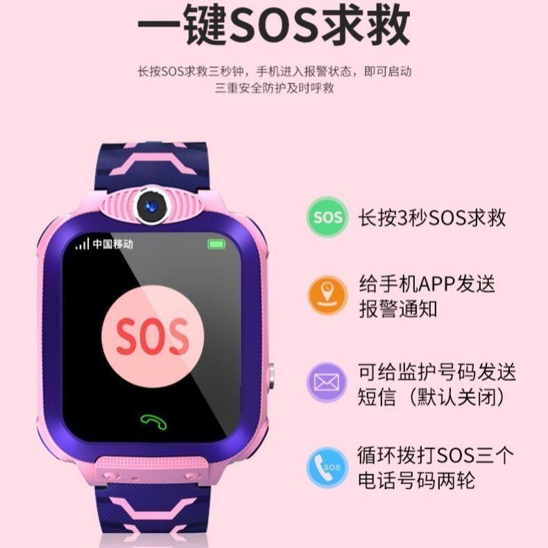 37719-【官方正品】儿童电话手表中小学生天才孩子定位手机男女拍照触屏-详情图