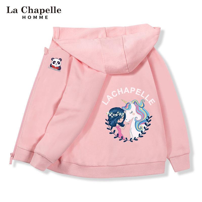 拉夏贝尔儿童开衫卫衣春秋款洋气中大童粉色春装薄款连帽上衣韩版