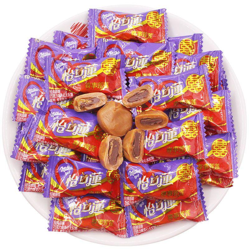 75874-怡口莲夹心太妃糖巧克力散装喜字糖果结婚庆小零食糖果情人节礼物-详情图