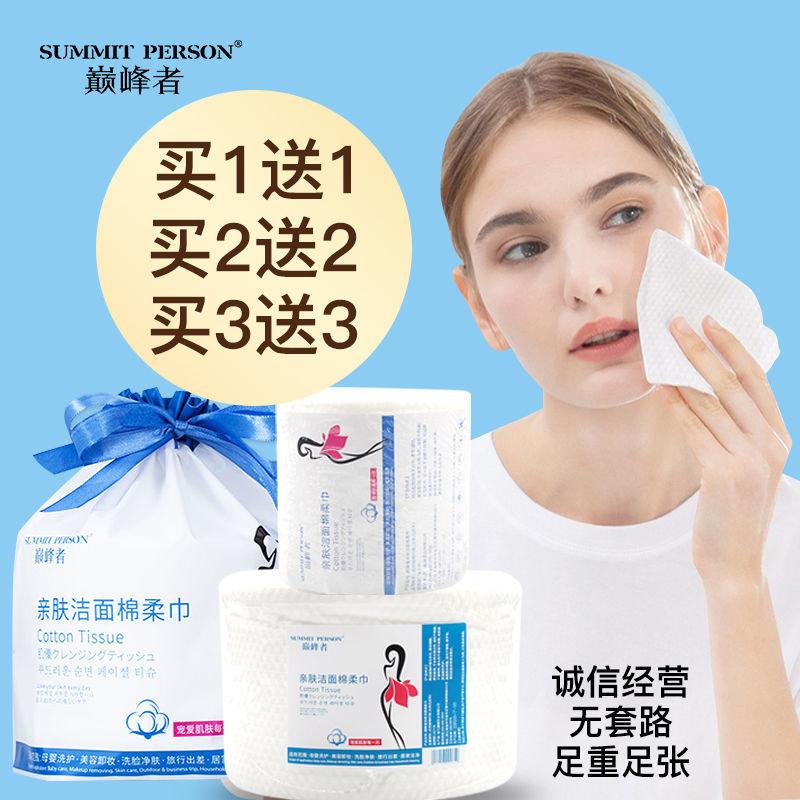 加厚洗脸巾卸妆棉纯棉一次性洁面巾女美容院卷筒式无菌擦脸洗面巾