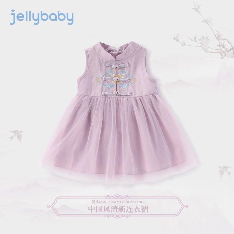 杰里贝比汉服女童3岁宝宝唐装婴儿夏装连衣裙公主裙4儿童夏季裙子