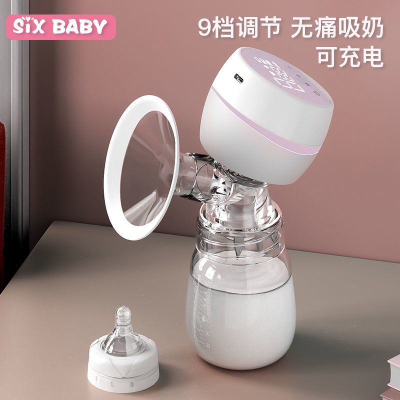 SIXBABY电动吸奶器自动挤奶器一体式吸乳器孕妇拔奶器静音吸力大