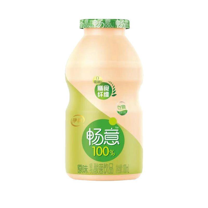 正品伊利畅意乳酸菌100ml原味*10瓶伊利畅意100%乳酸菌饮品挺能吃