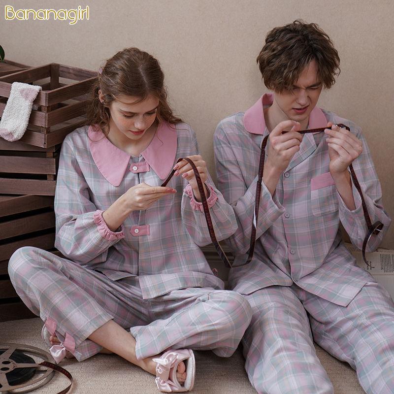 【领劵3折起】纯棉睡衣男春秋季新款韩版可爱男生家居服套装外穿