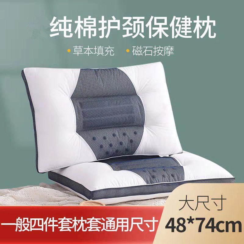 54234-决明子保健枕头芯套装一对乳胶枕头成人护颈椎家用枕芯内胆带枕套-详情图