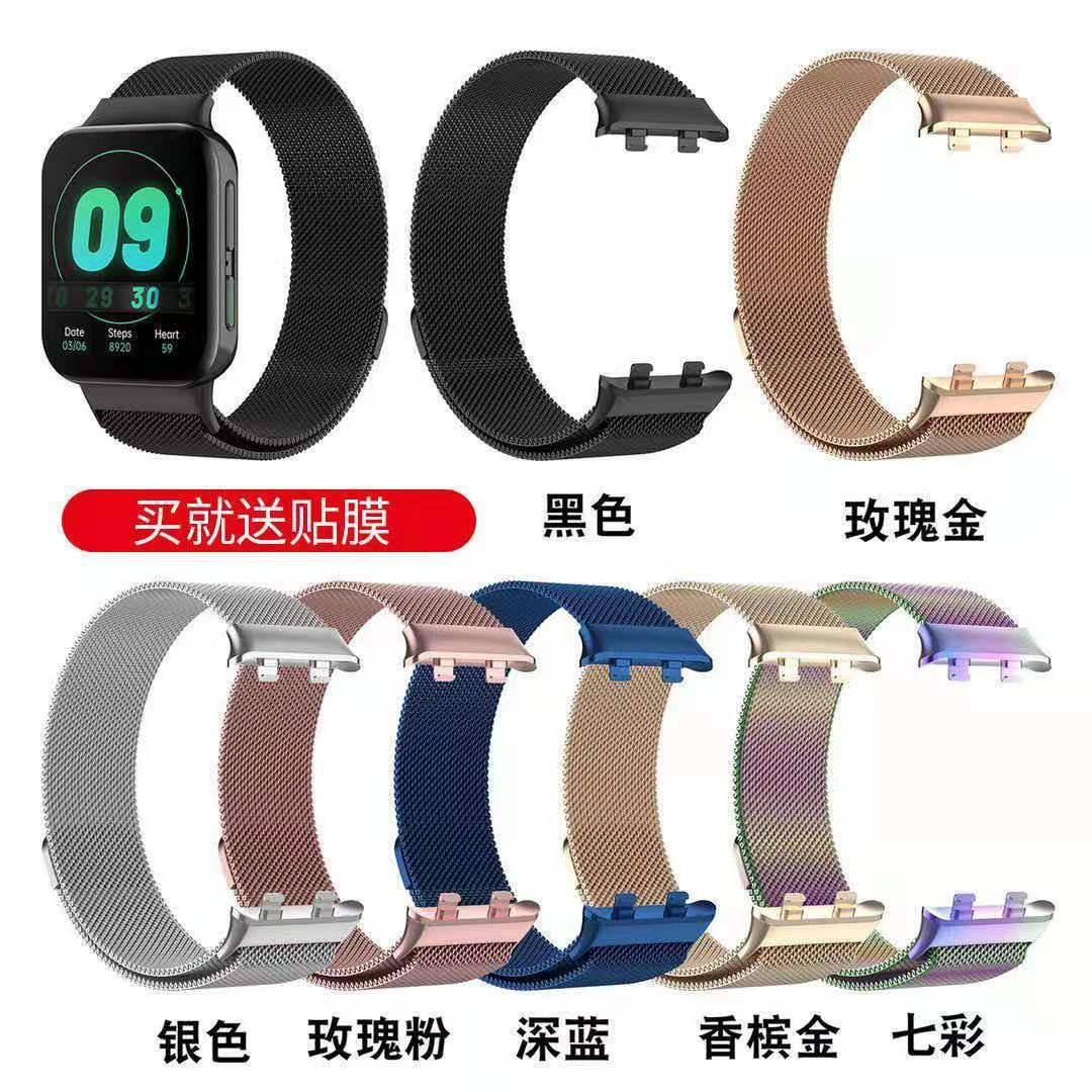 OPPO Watch手表带腕带金属磁吸米兰尼斯网带替换41mm46mm真皮表带