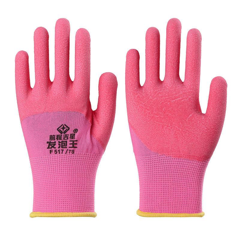 【女士小码】乳胶发泡王透气耐磨防滑浸胶工作防护劳保手套