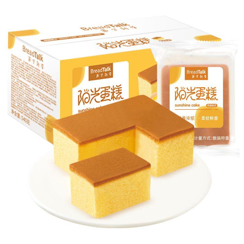 面包新语阳光蛋糕营养早餐休闲零食纯蛋糕网红糕点食品整箱540g