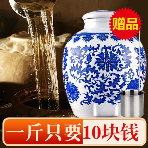 贵州茅台镇汉伯酱香型白酒53度10斤散装坛装纯粮食高粱原浆老酒