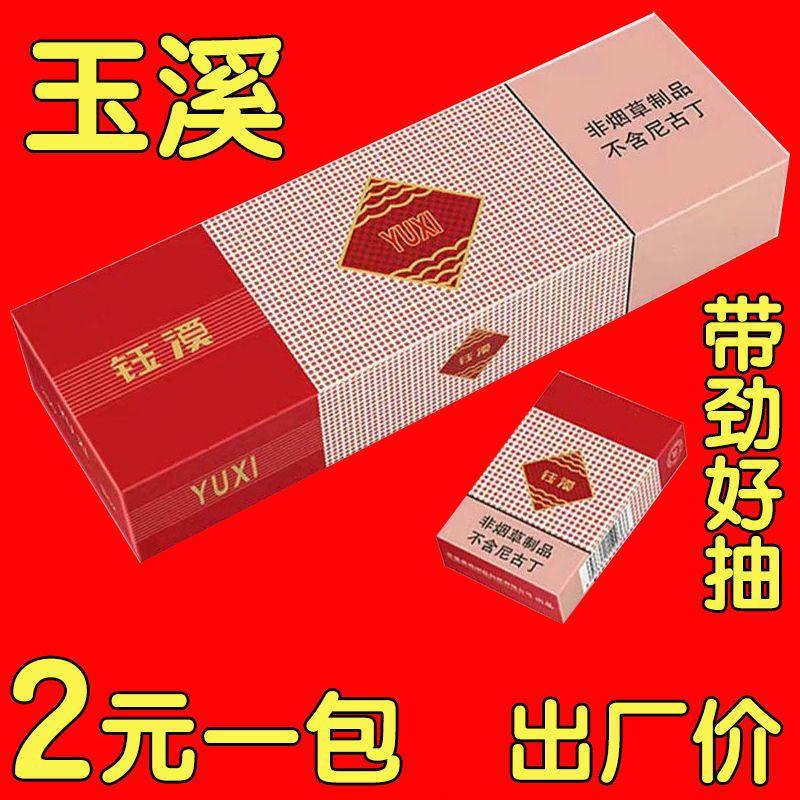 包邮正品一条黑俐群批发直销正宗烟酒茶烟点燃型一条200支替烟品主图4