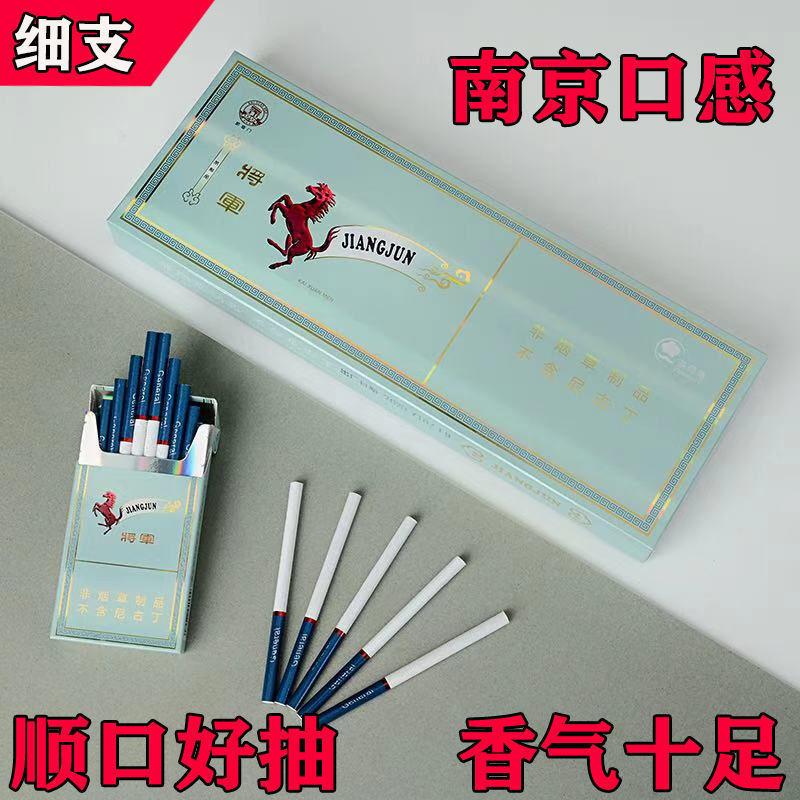 包邮正品一条黑俐群批发直销正宗烟酒茶烟点燃型一条200支替烟品主图8