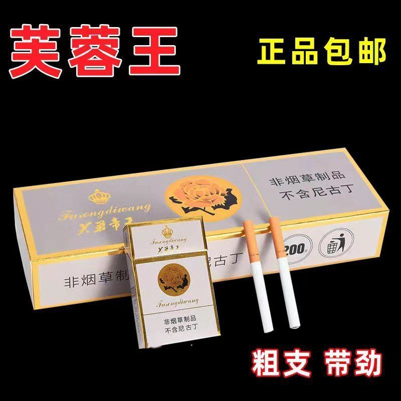包邮正品一条黑俐群批发直销正宗烟酒茶烟点燃型一条200支替烟品主图1