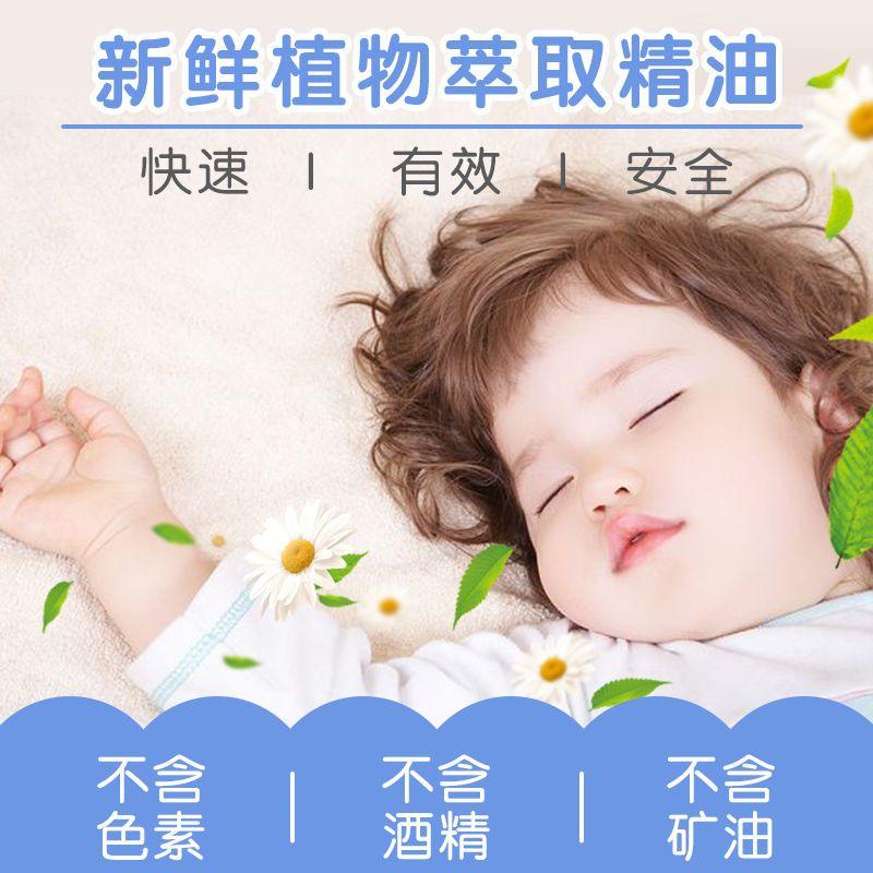 达儿文婴儿童蚊虫叮咬止痒膏蚊子叮咬膏无蚊护肤香膏宝宝防护用品