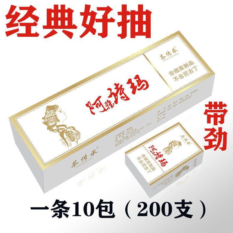 包邮正品一条黑俐群批发直销正宗烟酒茶烟点燃型一条200支替烟品主图5