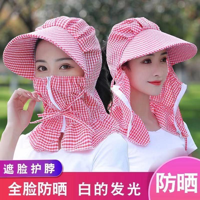 户外遮全脸护颈防晒遮阳帽子干活太阳帽子女防晒面罩防紫外线凉帽