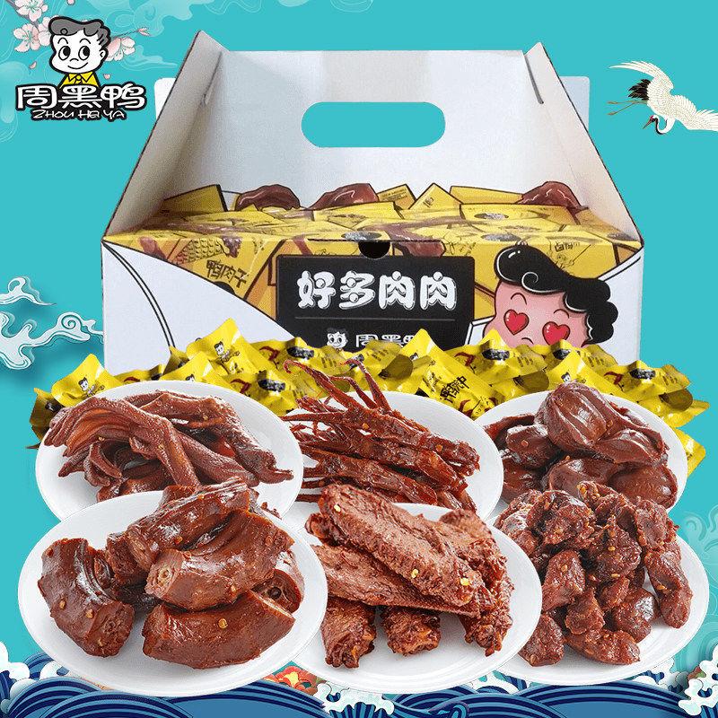 37800-【周黑鸭】好多肉肉大礼包500g 武汉真空零食大礼包 端午节礼盒-详情图