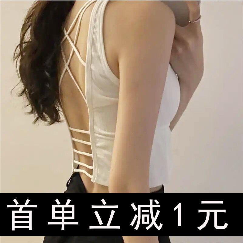 新款美背小众设计感绑带内衣女文胸学生少女吊带抹胸裹胸打底背心