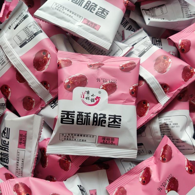 新疆红枣香酥脆枣手抓包若羌红枣去核果蔬脆