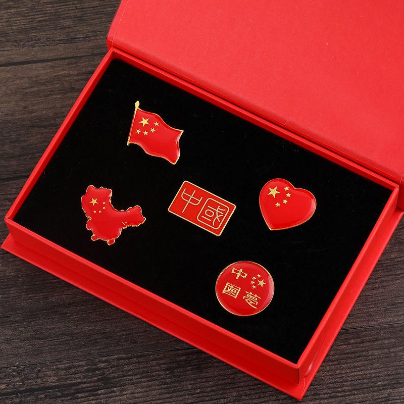 中国五星红旗国旗徽章毛主席礼盒套装红色经典收藏胸章胸针定制
