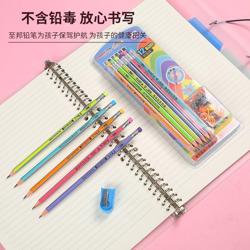 儿童幼儿园专用HB铅笔小学生无毒好用