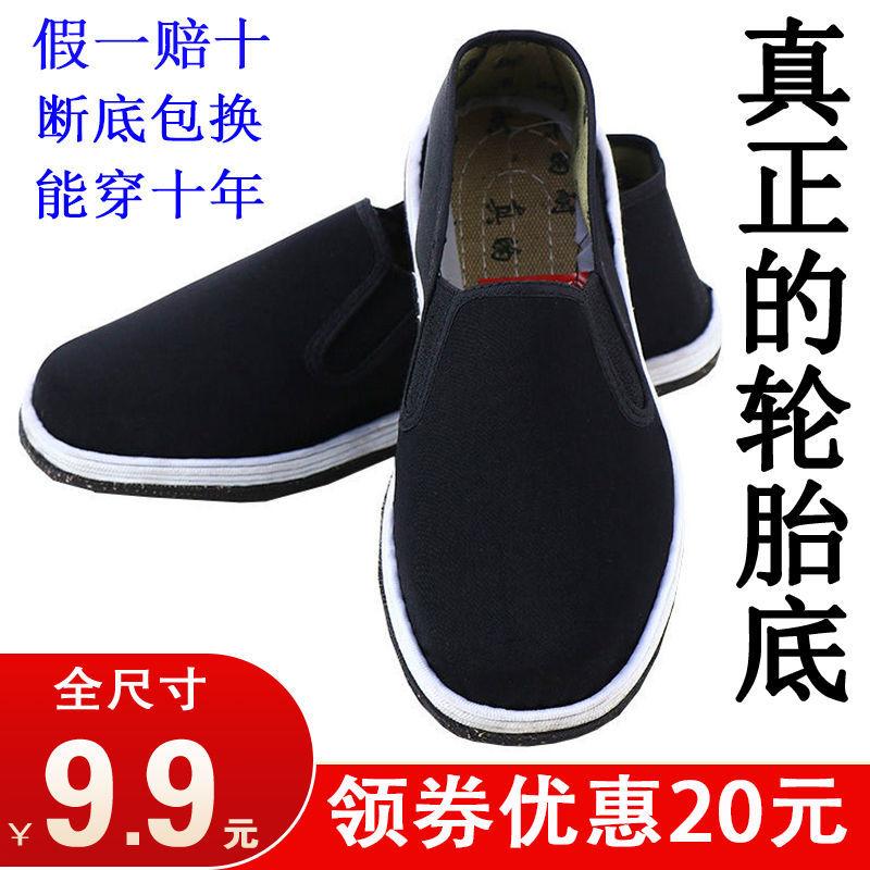 老北京布鞋子男款新款男士劳保鞋子男防臭轻便工地干活鞋一脚蹬男