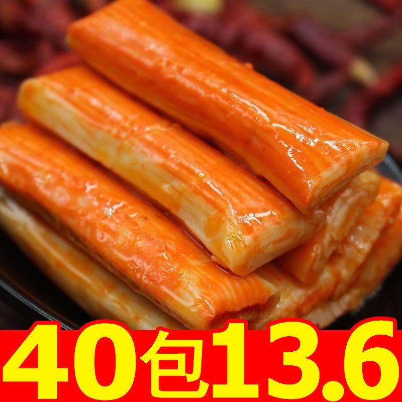 手撕蟹肉棒即食手撕蟹柳棒香辣网红零食小吃休闲食品批发海鲜熟食