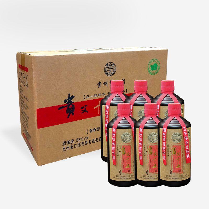 贵州夜郎古贵父十五整箱6瓶纯粮酱香型白酒53度坤沙大曲12987工艺