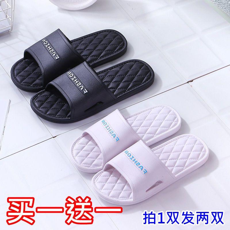 买一送一 防滑拖鞋夏季浴室家居塑料洗澡情侣室内男女厚底凉拖鞋