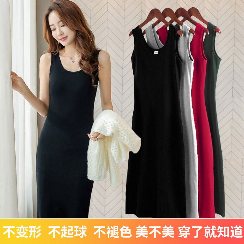 2021夏季新款黑色连衣裙洋气吊带背心半身长裙长款修身打底包臀裙