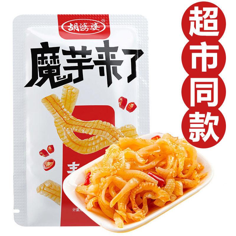 【魔芋爽】素毛肚胡婆婆五香辣豆干魔芋网红开袋即食零食小吃批发
