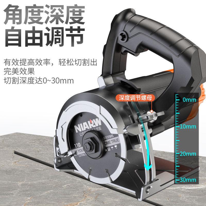 75752-瓷砖切割机小型大功率便携式工业级家用手提电锯多功能木工云石机-详情图