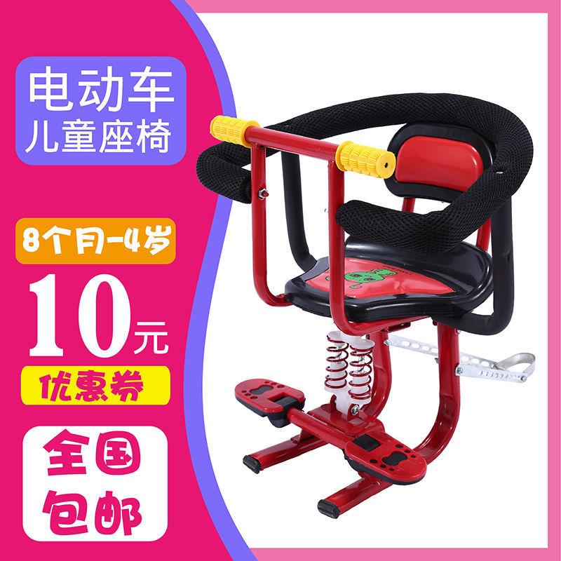 电动车儿童座椅前置折叠宝宝防撞头自行车电瓶车踏板摩托安全座椅