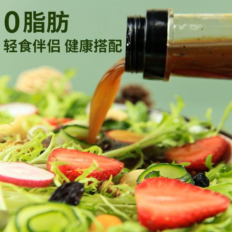 54281-0脂肪脱无低脂油醋汁丘比日式沙拉汁水果蔬菜轻食低卡无蔗糖轻食-详情图