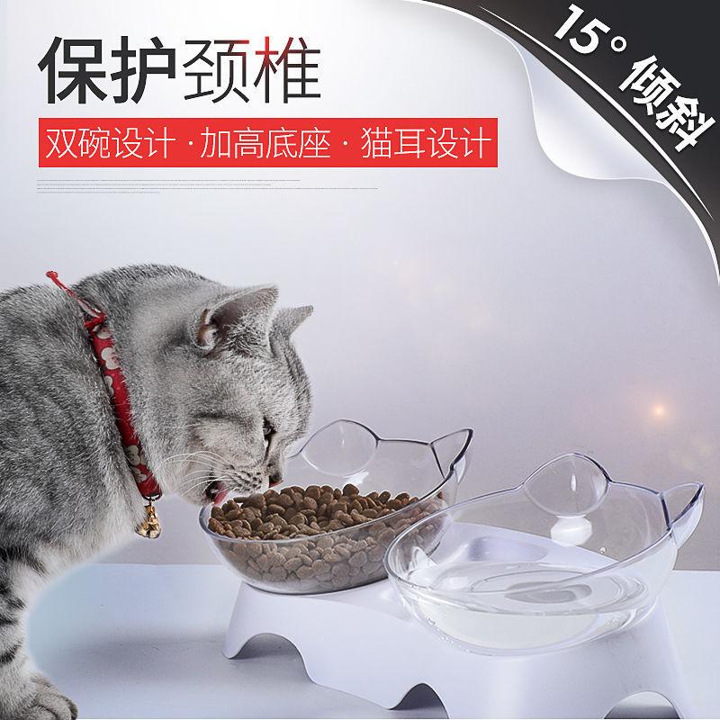 猫碗猫食盆猫咪护颈双碗猫粮食盆狗碗倾斜狗盆泰迪狗碗宠物单碗