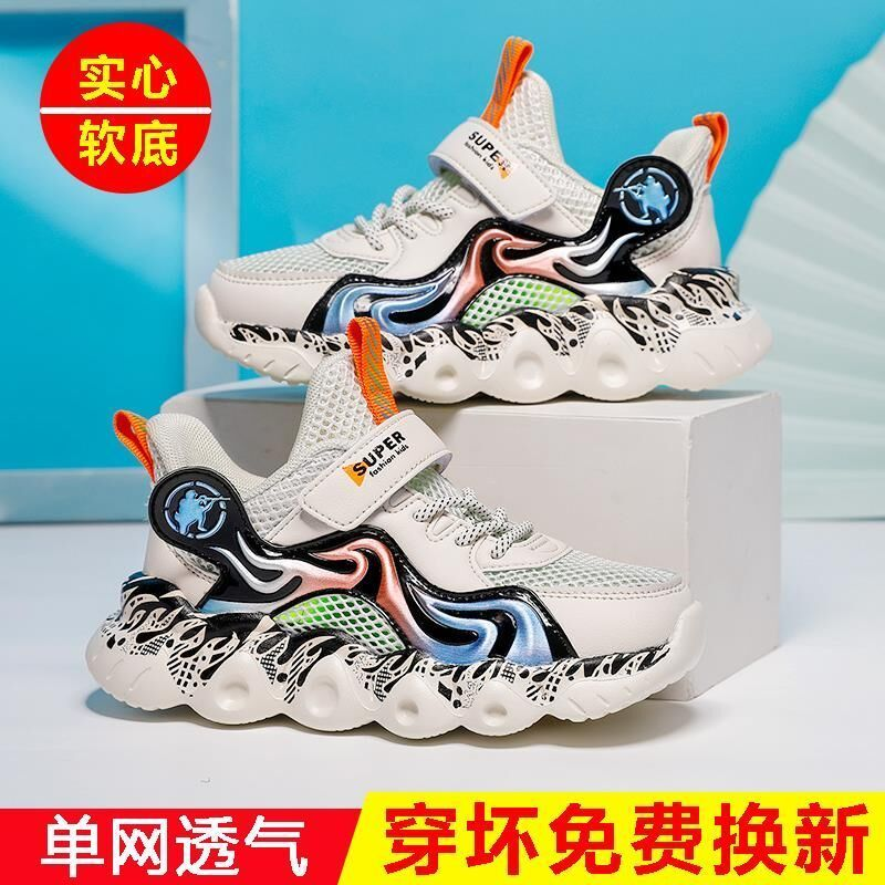 2021新款男童鞋网面透气运动鞋夏季儿童网鞋男孩帅气童鞋男中小童