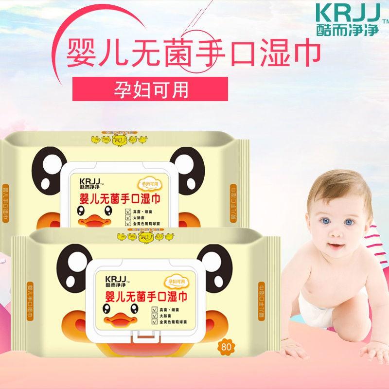婴儿湿巾手口屁屁专用大包带盖批发整箱新生宝宝儿童湿巾纸女学生