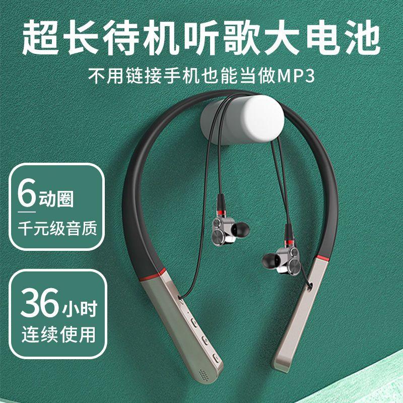 88855-韩国现代无线运动蓝牙耳机自带8G内存双动圈颈挂脖式苹果安卓通用-详情图