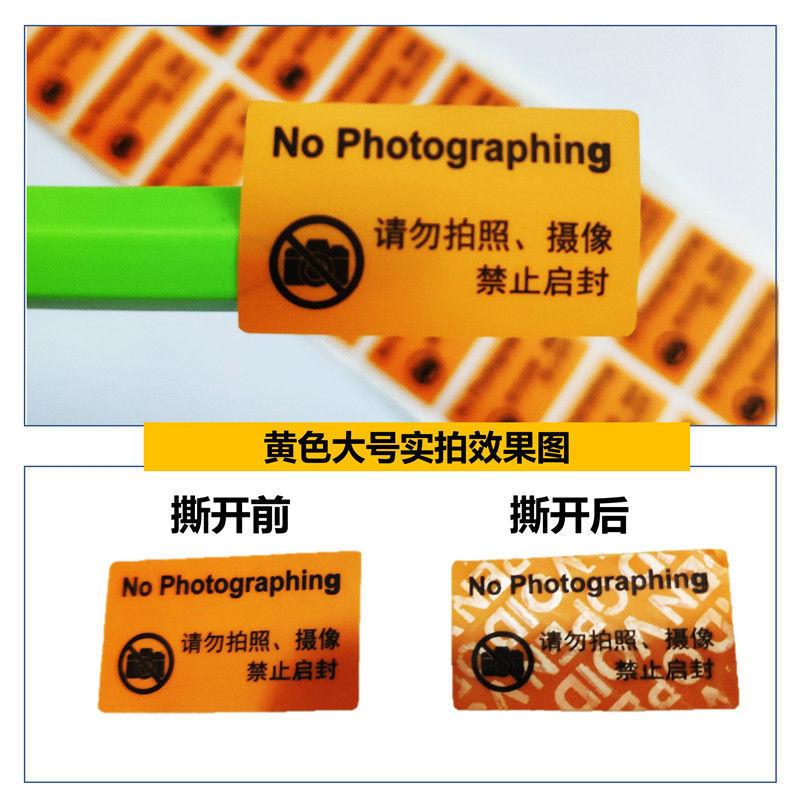 75681-手机摄像头贴纸防拍照镜头遮挡访客保密贴纸-详情图