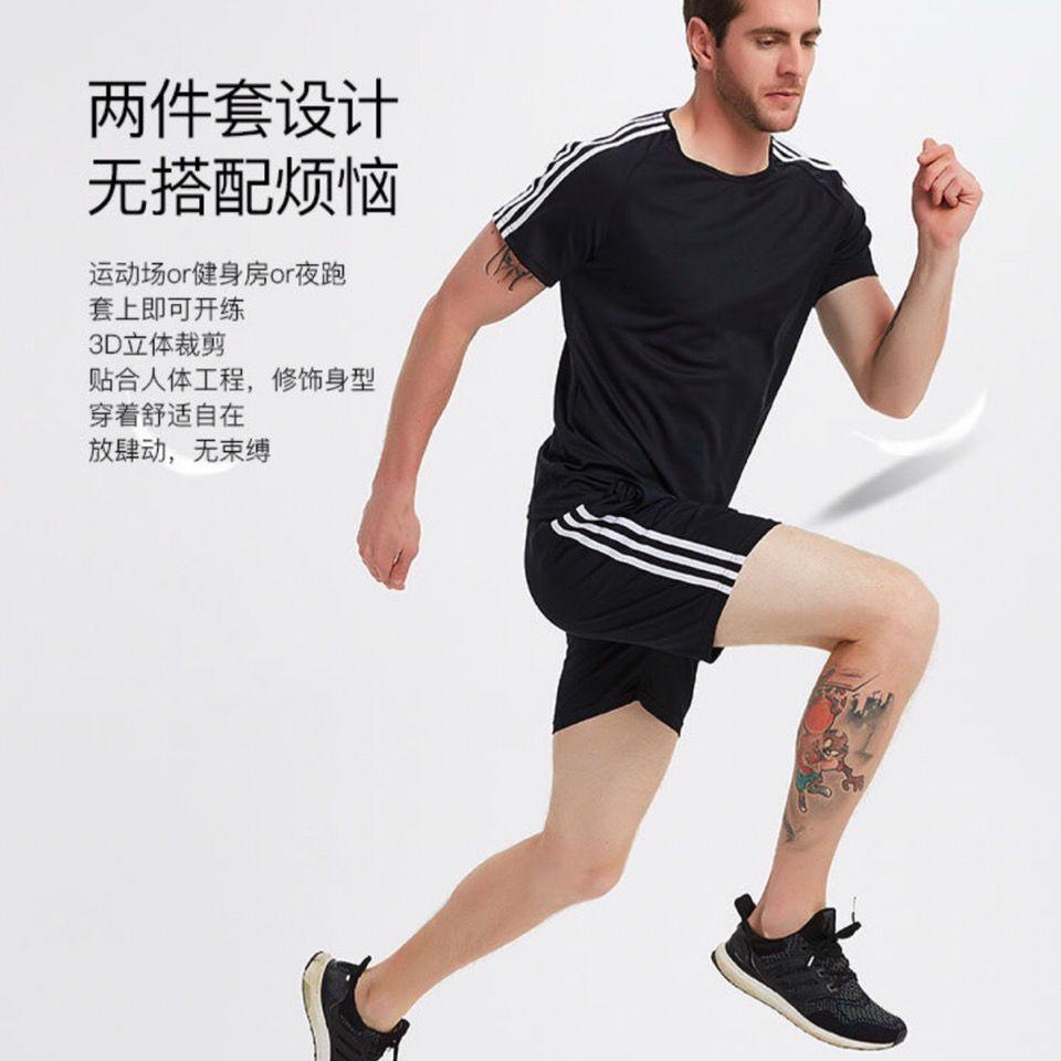 新款2021夏季速干休闲运动套装短袖套装男士t恤短裤修身韩版薄款