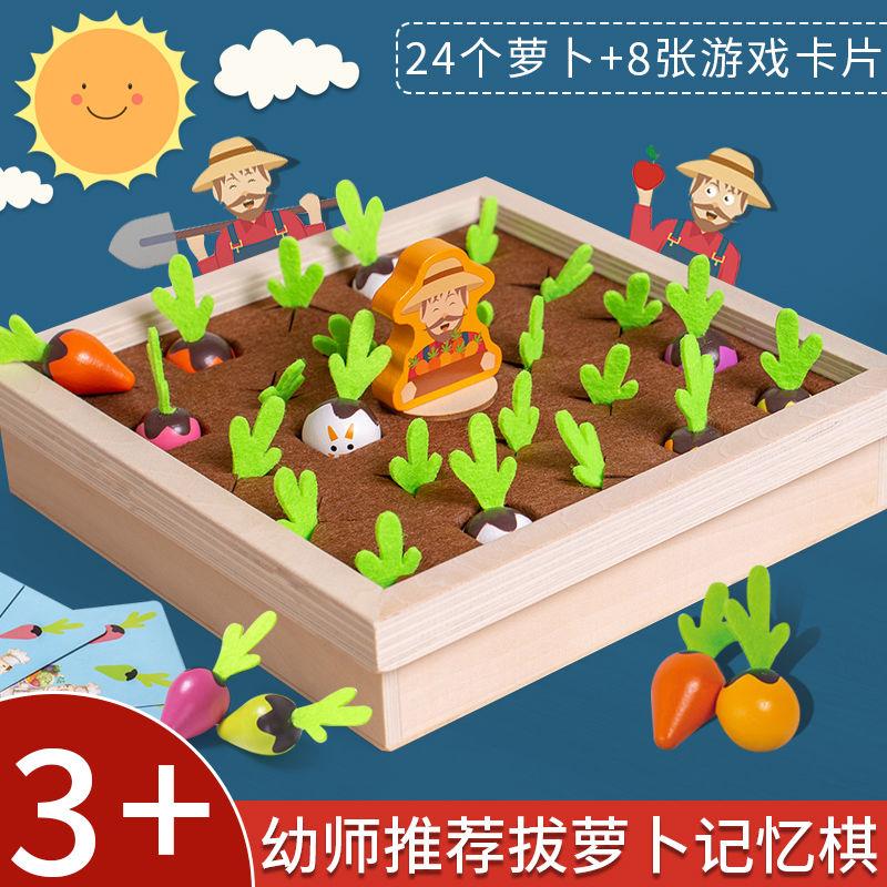 多功能拔萝卜玩具宝宝益智力动脑1-2岁3男女孩幼儿童蒙氏早教教具