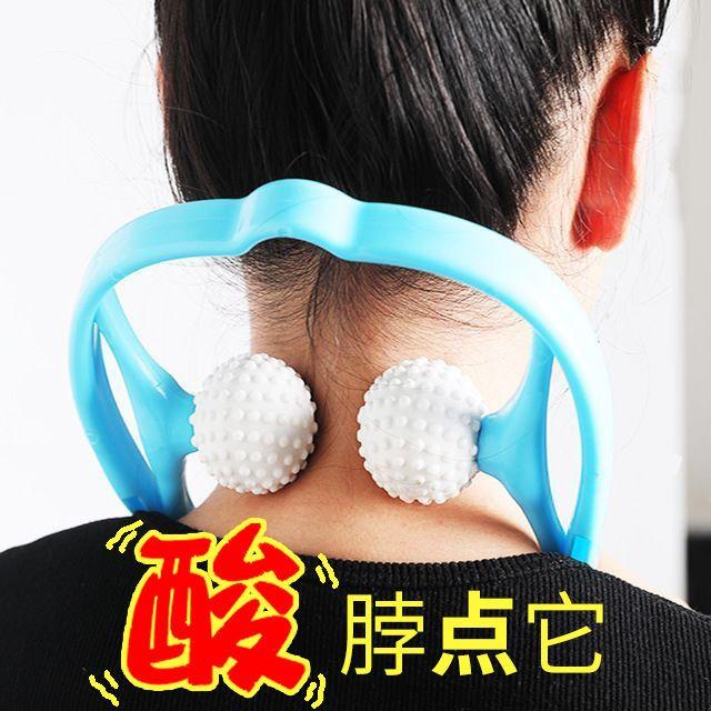 手持式颈椎按摩器多功能肩颈夹脖子揉捏颈部夹紧器家用保健小神器