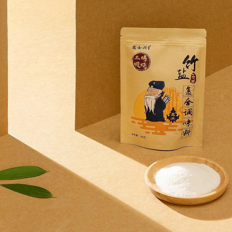 葛圣源官方正品三烤竹盐 食用盐复合调味料无碘富硒提鲜盐 批发