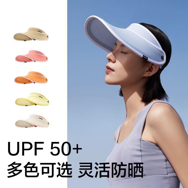 蕉下防晒帽女防紫外线沙滩遮阳帽骑车运动户外空顶太阳帽子