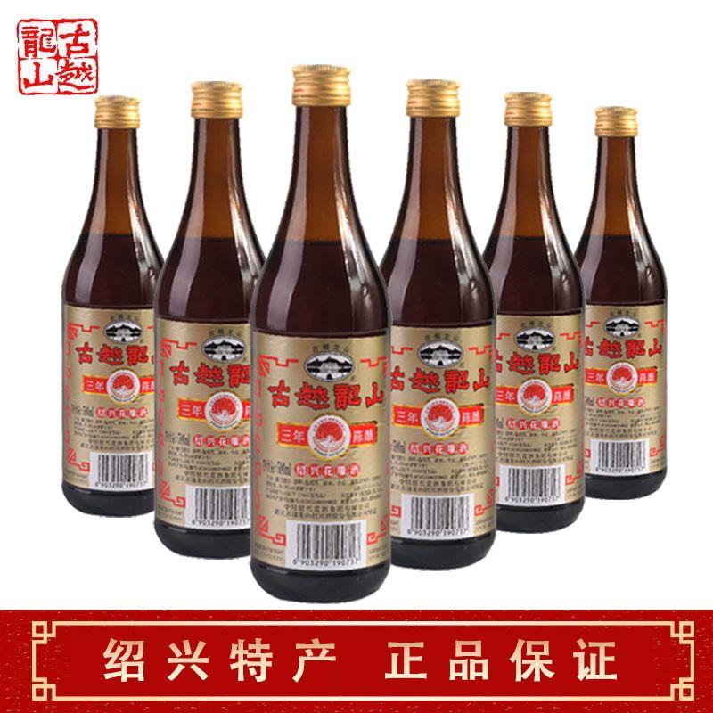 32566-古越龙山绍兴黄酒三年陈花雕酒500ml*6瓶装加饭酒料酒-详情图