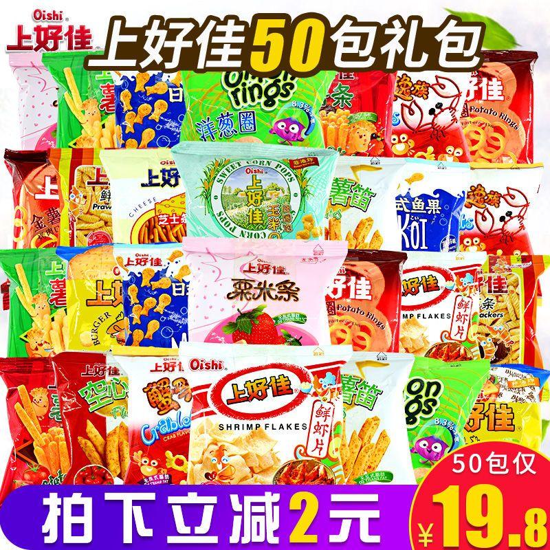 上好佳鲜虾片虾条薯条薯片10包50包大礼包儿童网红小零食小吃批发